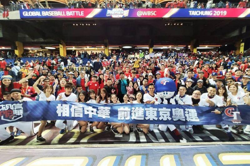 中華隊為何慘敗日本? 傳奇球星點關鍵:怠慢的跑壘  GamblePlus
