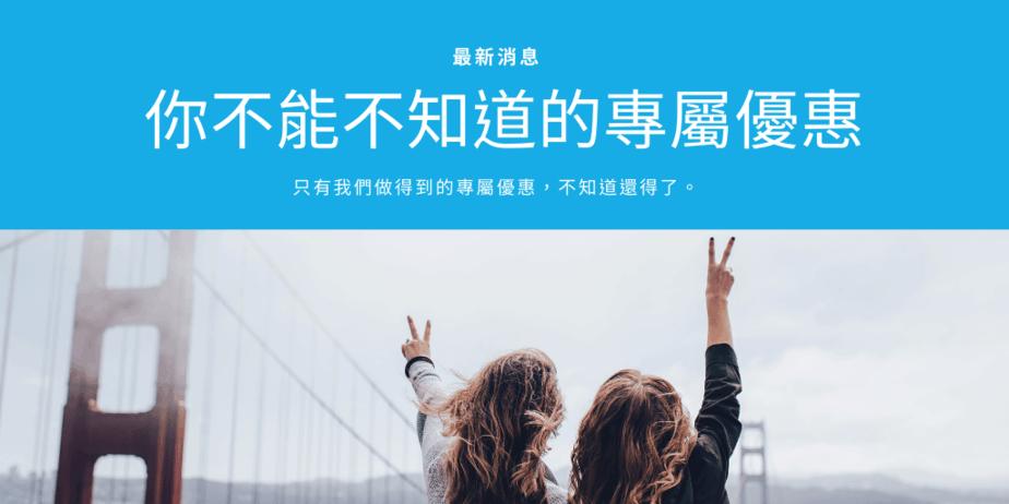 專屬優惠 - GamblePlus - 娛樂城優惠網